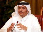 تعليق جديد من وزير خارجية قطر بشأن آخر تطورات حل أزمة بلاده مع دول المقاطعة