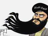 شاهد.. أبرز كاريكاتير الصحف اليوم السبت