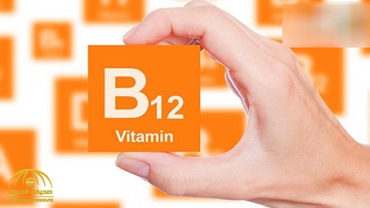 """يشعر به العديد من الأشخاص يوميًا..10 أعراض خطيرة لنقص فيتامين """"بي 12"""" في الجسم"""