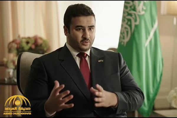 """هل يدعم ولي العهد """"محمد بن سلمان""""  تغيير الحكم في إيران؟ .. الأمير خالد بن سلمان """"يجيب"""""""