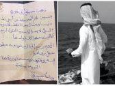 شاهد:  عاشق  يترك رسالة مؤثرة  على ورقة  في رحلة للخطوط السعودية بعد زواج حبيبته من شخص آخر!