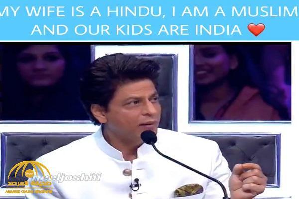 """بالفيديو.. الممثل الهندي  """"شاروخان"""" : أنا مسلم  ولكن لا أصلي .. وهكذا أبلغت أبنتي عندما سألت عن ديانتها!"""