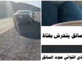 شاهد بالفيديو : فتاة تبكي وتتوسل سائق تحرش بها داخل سيارته وحاول اختطافها