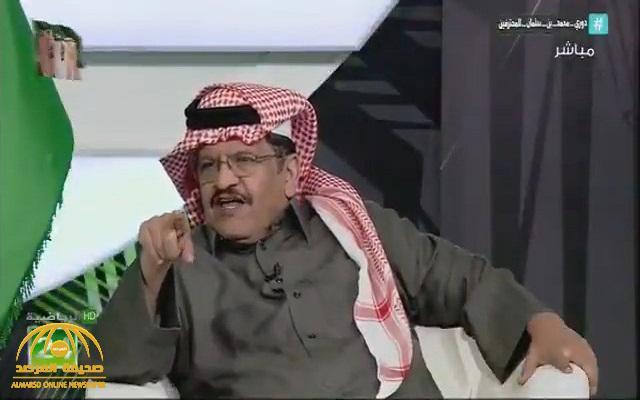 """""""رهان على 300 ألف ريال"""".. شاهد.. عدنان جستنيه: سأعتزل الإعلام في هذه الحالة!"""