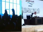 بالفيديو .. فتاة تشرح معاناة المتلعثمين أمام أمير عسير تركي بن طلال .. والأخير يفاجئها بهذا القرار !
