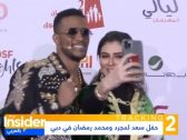 بعدما التقته في كواليس حفله في دبي .. شاهد : مريم حسين تثير الجدل بتعليق غريب عن الفنان محمد رمضان!
