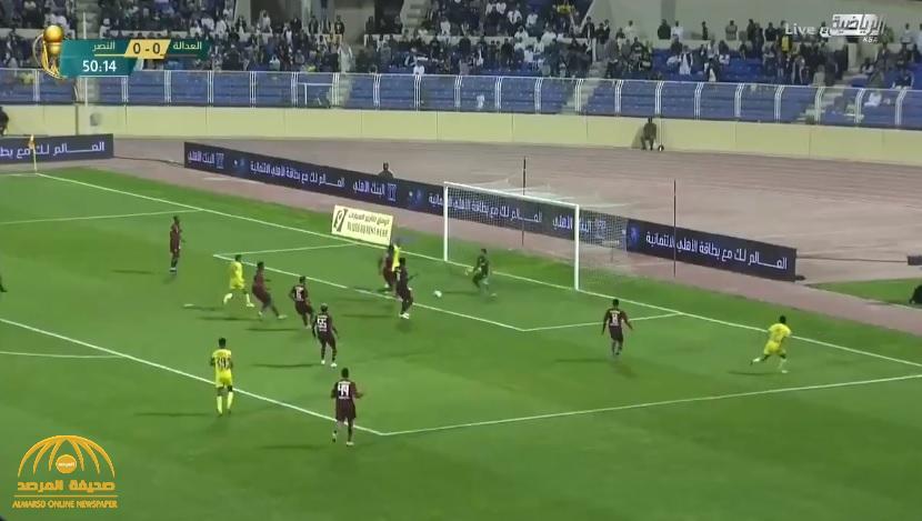 بالفيديو : النصر يقصي العدالة بهدف حمدالله .. ويتأهل لنصف نهائي كأس الملك