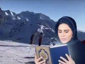 شاهد: أحلام ترتل القرآن وسط ثلوج جبال الألب بفرنسا