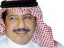 محمد بن سلمان وميجي والحداثة