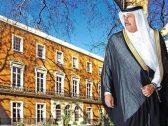 شاهد: قصر رئيس الوزراء القطري السابق أغلى منزل عائلي في بريطانيا.. تعرف على سعره!