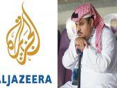 """عبد الرحمن بن مساعد يكشف مفاجأة بشأن  الجزيرة القطرية : """" أوشكت على بث أغاني وطنية سعودية بعد هذا الإتفاق""""!"""