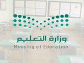 خطة وزارة التعليم لتحويل نظام صرف الرواتب من الهجري للميلادي.. الفرق يصل إلى 34 يومًا
