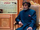 شاهد .. ماذا قال السلطان قابوس عن السعودية قبل 47 عاماً ؟