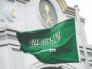 """أول رد من سفارة السعودية بواشطن على مزاعم أن المملكة وراء اختراق هاتف """"رئيس شركة أمازون """""""