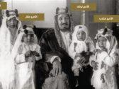 شاهد .. صورة تجمع الملك عبدالعزيز بـ 4 من أبنائه .. وهذا تاريخ التقاطها