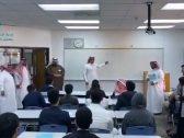 شاهد .. أول درس لتعليم اللغة الصينية وترديد الطلاب للكلمات من داخل أحد الفصول الدراسية