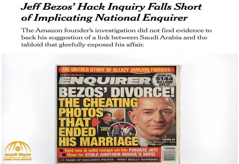 صحيفة نيوريورك تايمز تفجر مفاجأة بشأن هوية المتورط الحقيقي في تسريب صور مؤسس أمازون وحبيبته