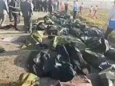 شاهد .. فيديو صادم للعشرات من جثث ضحايا الطائرة الأوكرانية التي سقطت في إيران