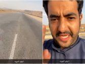 """شاهد : سائق يوثق مقطع فيديو لـ""""مسامير شركة"""" مزروعة في وسط طريق كادت أن تودي بحياته!"""