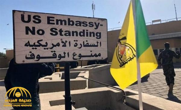 """""""حزب الله"""" العراقي يوجه رسالة """"عاجلة"""" للأمن العراقي.. ابتعدوا عن القواعد الأمريكية"""