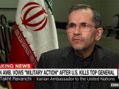 سفير إيران لدى الأمم المتحدة يوضح كيف سترد طهران على مقتل قاسم سليماني