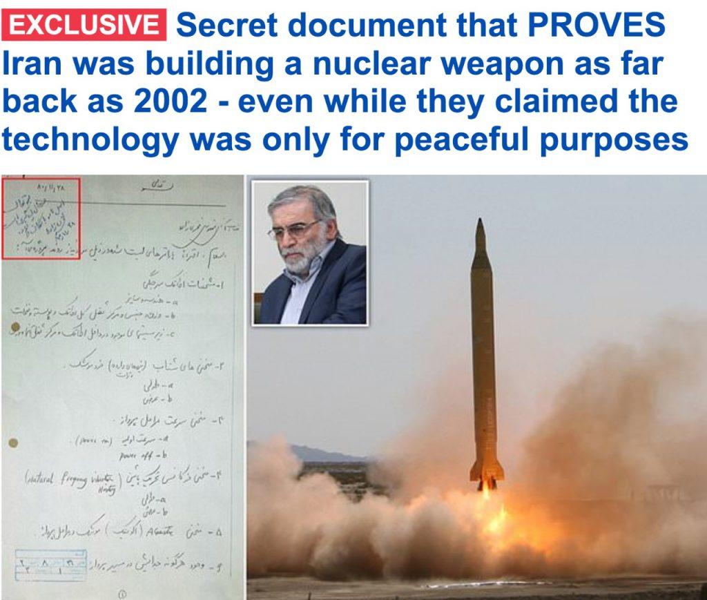 الكشف عن وثيقة مسربة تفضح سعي إيران للحصول على سلاح نووي منذ عام 2002