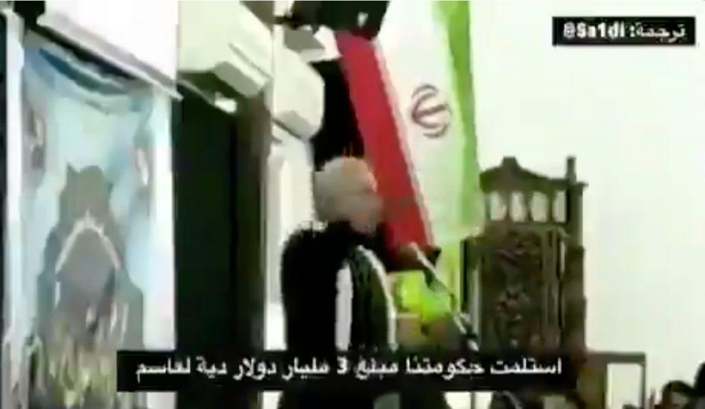 """هاشتاق : """"ضاعت فلوسك ياقطر"""" يتصدر الترند بعد اعتراف مسؤول إيراني استلام 3 مليار دولار دية  لـ""""سليماني""""!"""