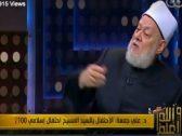 """مفتي مصر السابق: الاحتفال بالمسيح """"إسلامي 100 ٪ وجائز شرعا"""".. ويوضح حكم شراء شجرة الكريسماس !"""