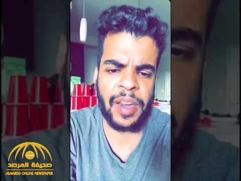 عبد الرحمن المطيري يتهم والده بمحاولة اختطافه من أمريكا صحيفة المرصد