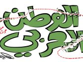 شاهد .. أبرز كاريكاتير الصحف اليوم الإثنين