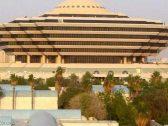 الداخلية تنفذ حكم القتل تعزيراً بمعمر القذافي في تبوك.. وتكشف عن جنسيته والجريمة التي ارتكبها