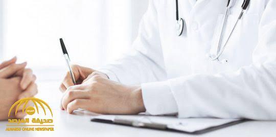 طبيب يستقبل المرضى في بريدة بمواعيد عبر وسائل التواصل.. والكشف عن مخالفات جسيمة قام بها !