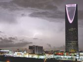 الرياض تشهد حالة من عدم الاستقرار الجوي في هذا الموعد.. وطقس العرب يكشف وقت سقوط المطر!