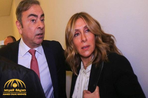 """زوجة """"كارلوس غصن"""" تعلق على الاتهامات الموجهة لها.. وتكشف موقفها من هروب زوجها !"""