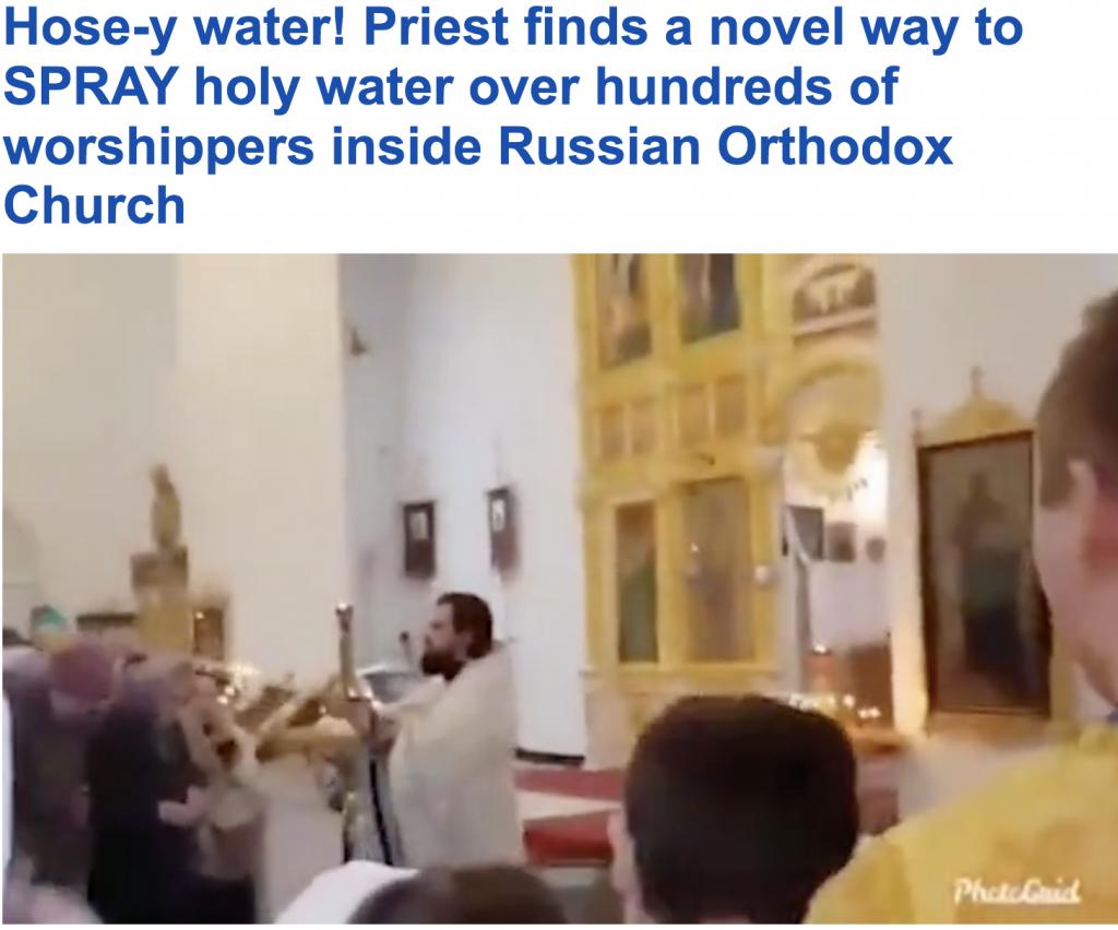 شاهد : طقوس غريبة لأحد القساوسة  داخل كنيسة تثير ضحك الحضور