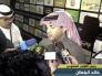 """بالفيديو :  """"خالد البلطان"""" يعلق مجددا حول الاستعانة بالعمالة لتشجيع فريقه أمام النصر !"""