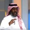 النصر أم الهلال .. من الأقرب لحسم  بطولة الدوري ؟ يوسف خميس يجيب ويكشف السبب!- فيديو