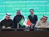 """بالصور .. السعودية تقدم أجهزة طبية وألبسة عازلة لمساعدة الصين في مكافحة """" كورونا"""""""