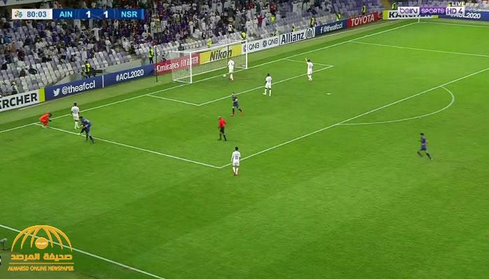 بالفيديو : النصر يحقق أول انتصاراته الآسيوية .. ويفوز على العين الإماراتي بهدفين