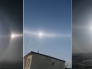 شاهد … 5 شموس تسطع في سماء الصين والكشف عن تفسير الظاهرة الغريبة !