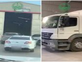 بالفيديو : الاشتباه في شاحنة خضار في الرياض .. وعند تفتيشها كانت المفاجأة !
