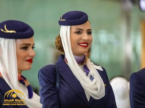 طاقم الخطوط الجوية السعودية