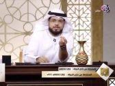 """بالفيديو: الداعية """"وسيم يوسف"""" يعلق على حديث رواه """"البخاري"""" حول قصة رجم مجموعة من القردة  لـ""""قردين"""" بتهمة الزنا!"""