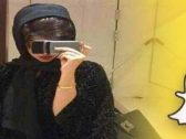 """فتاة تنشر مقاطع إباحية عبر """"سناب شات"""" في حائل وتستهدف فتيات لحفلات رقص … والكشف عن مصيرها بعد تتبع حسابها !"""