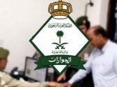 منع سفر السعوديين والمقيمين إلى إيران
