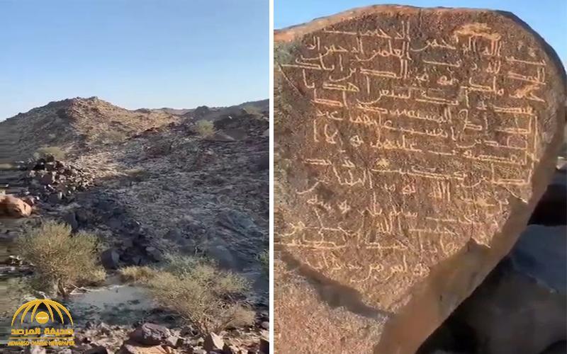 شاهد .. صخرة بالنماص نقش عليها آيات سورة الفاتحة قبل 1311 عام