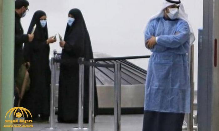 السفارة السعودية في البحرين تصدر تعليمات هامة للمواطنين بعد إصابة 4 سعوديات بكورونا