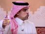 بندر الرشود :  الهلال حصل على 6 نقاط غير مستحقة أمام الاتحاد والتعاون!