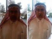 """شاهد .. مواطن قطري يشكو تجاهل بلاده لهم وتركهم ضحية لفيروس """"كورونا"""" في مدينة """"شيراز"""" الإيرانية"""