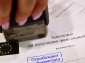 """المفوضية الأوروبية تعلن تعديلات جديدة  للحصول على تأشيرة """"شينغن"""" لتسهيل السياحة"""